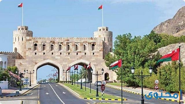 إجازات سلطنة عمان
