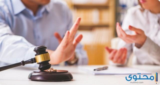 إجراءات الطلاق في السعودية للمقيمين