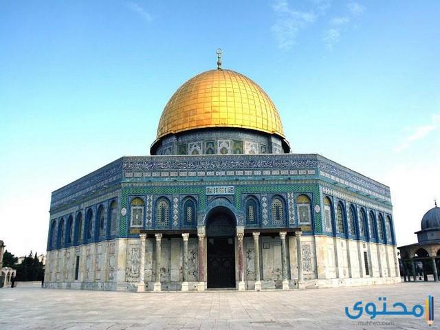 إذاعة مدرسية عن القدس
