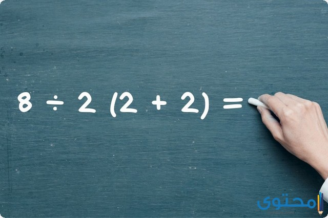 مادة الرياضيات
