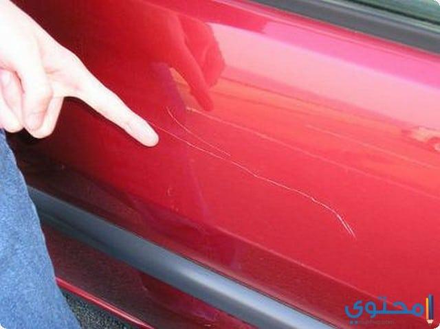 إزالة خدوش السيارة