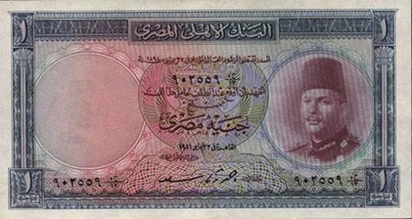 إصدارات العملات المصرية