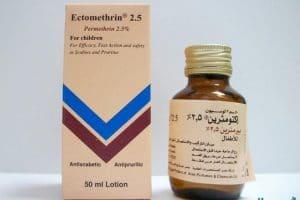 إكتومثرين Ectomethrin لعلاج الحكة الجلدية