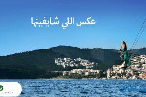كلمات أغنية عكس اللى شايفينها إليسا 2017