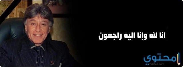 جميع أقوال وحكم إبراهيم الفقي