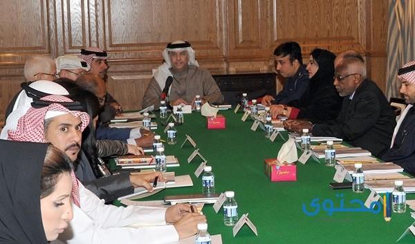 إنجازات مملكة البحرين في مجال حقوق الإنسان