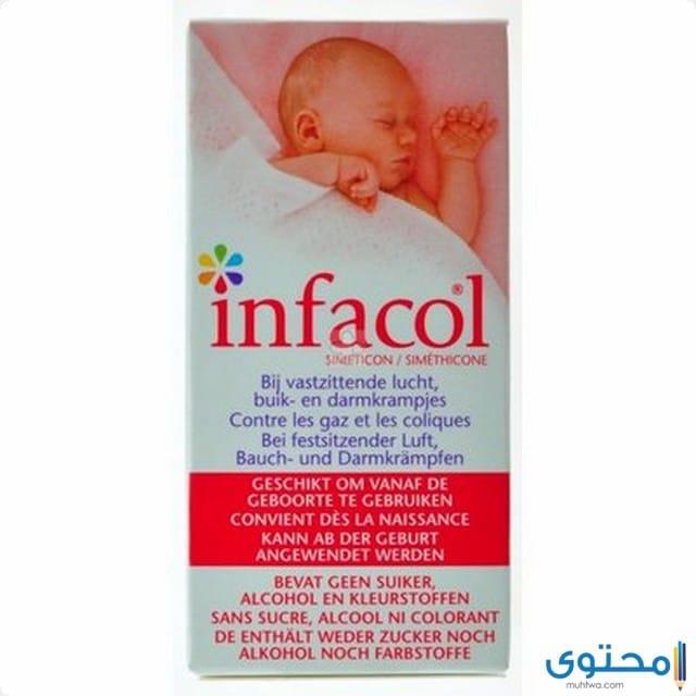 إنفاكول Infacol علاج الانتفاخ والغازات عند الأطفال موقع محتوى