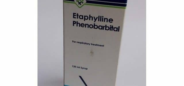 إيتافللين Etaphylline مهدئ للكحة