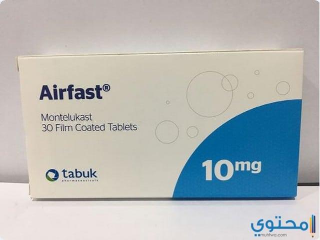 دواعي استعمال دواء ايرفاست