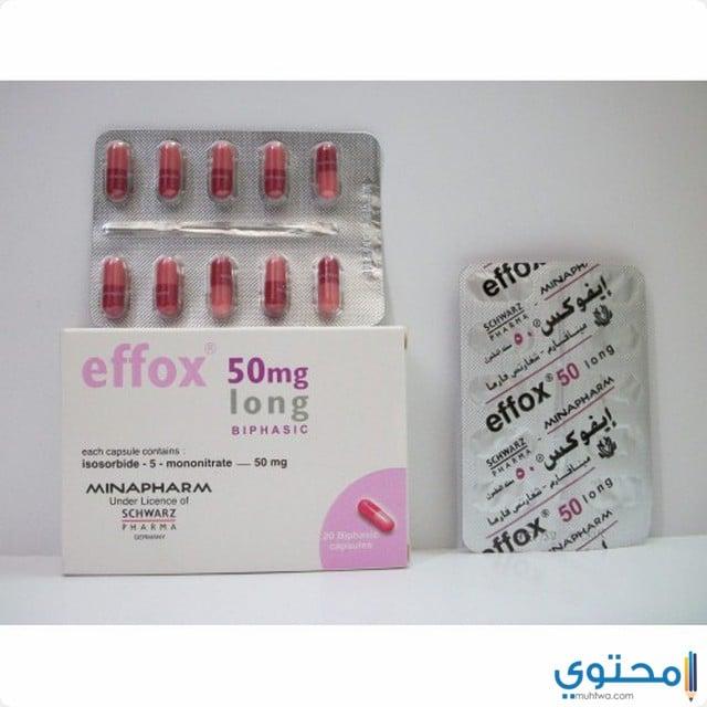 دواعي الإستعمال لدواء إيفوكس