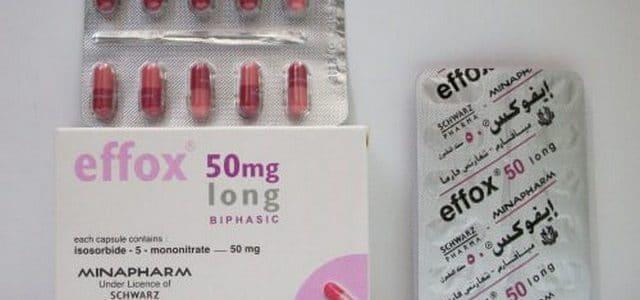 إيفوكس Effox لعلاج الذبحة الصدرية