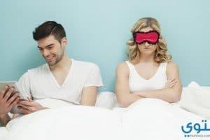 حل مشكلة نوم الزوج في غرفه والزوجه في غرفه