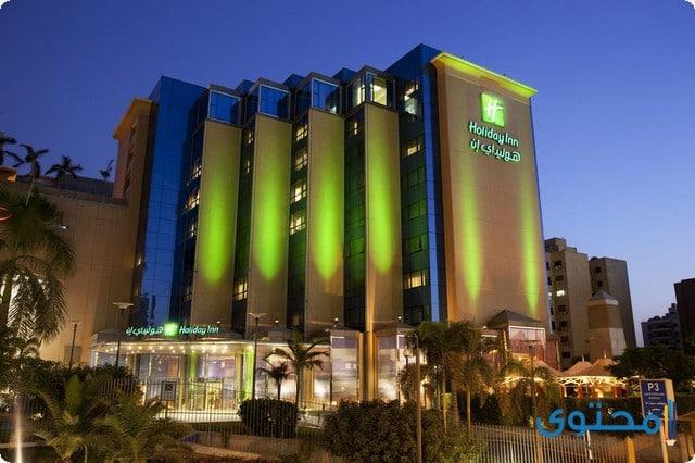 فندق هوليداي إن القاهرة