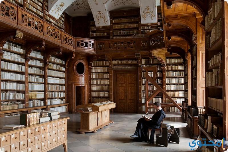 مكتبة آبي سانت جول