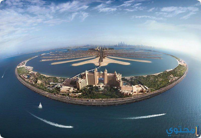 فندق اتلانتس دبي الشهير