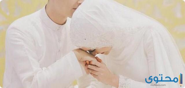 دعاء الزوج لزوجته