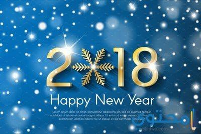 أجمل صور 2019 Happy New Year HD