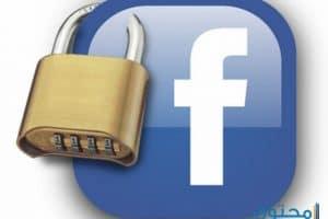 كيف اخفي الاصدقاء في الفيس بوك