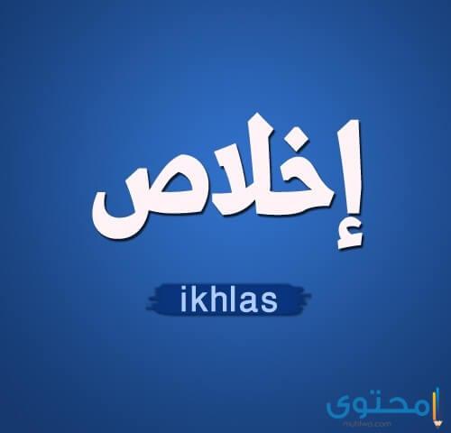 كلمة عبدالله بالانجليزي 3