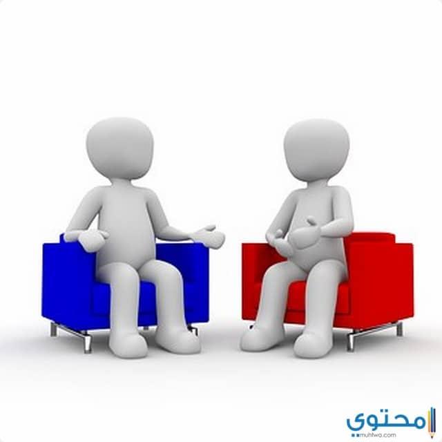 تعبير عن اداب الحوار جديد - موقع محتوى