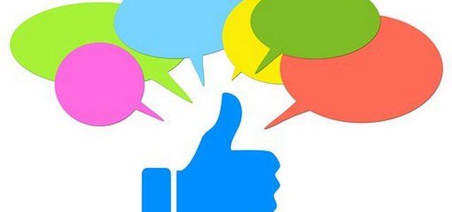 تعبير عن اداب الحوار جديد