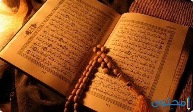 ادعية اسلامية مترجمة باللغة الانجليزية موقع محتوى