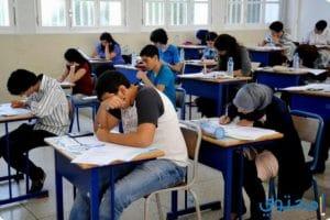 ادعية لتسهيل الامتحان الصعب