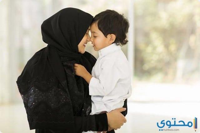 اهمية ومكانة الأم
