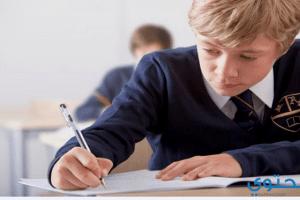 دعاء النسيان (أدعية للطلاب عند الامتحانات)