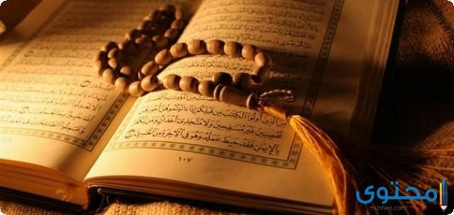 ادعية دينية إسلامية