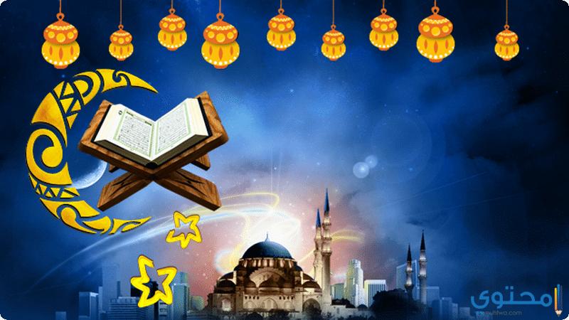 مظاهر الاحتفال برأس السنة الهجرية