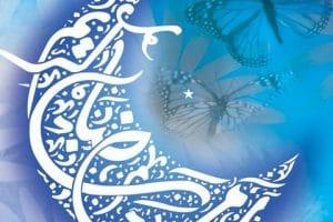 أدعية رمضان مكتوبة وأفضل الأعمال فى هذا الشهر