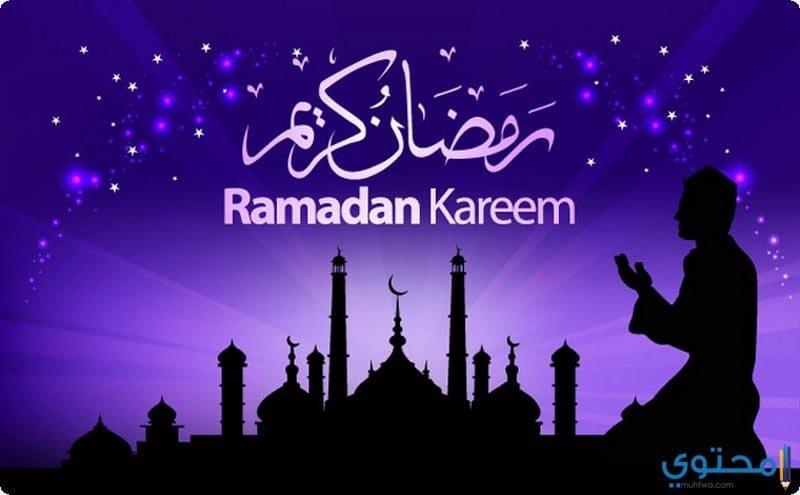 أدعية رمضانية 2019 قصيرة مكتوبة دعاء رمضان 1440 المستجاب
