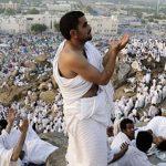 ادعية يوم عرفة من القرآن الكريم