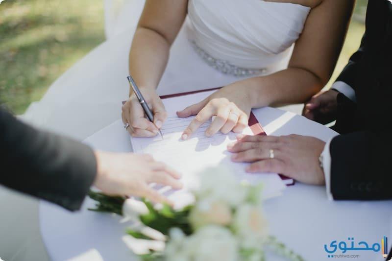 أدعية كتب الكتاب وشروط عقد الزواج الشرعى موقع محتوى