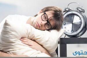 دعاء لمن لا يستطع النوم (أدعية للارق)
