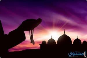 دعاء الجمعة الأخيرة من شهر رمضان