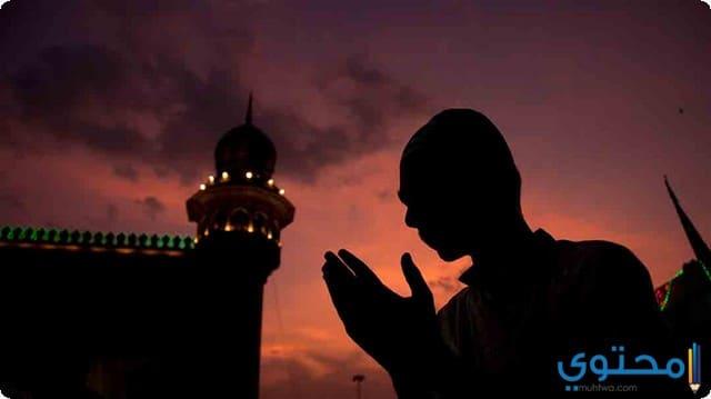 ادعية اخر جمعة في رمضان