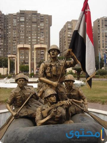 ادعية لمصر مستجابة
