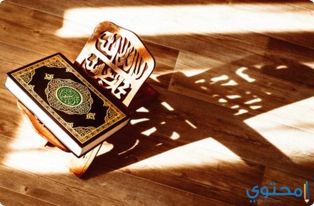 ادعية نهاية رمضان