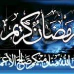 ادعية مختارة في نهاية شهر رمضان