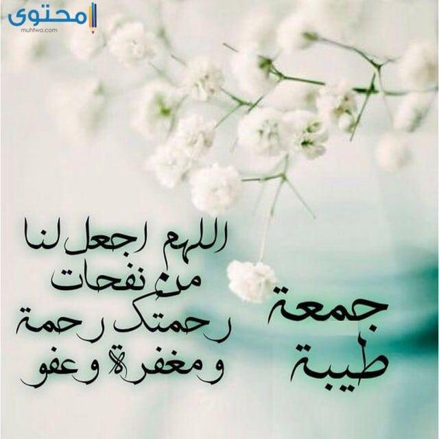 اجمل الادعية المصورة ليوم الجمعة