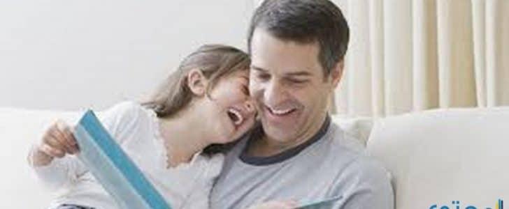 أدعية للأب مستجابة (دعاء للوالدين)