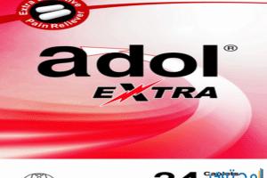أدول أكسترا أقراص مسكن للألم Adol Extra