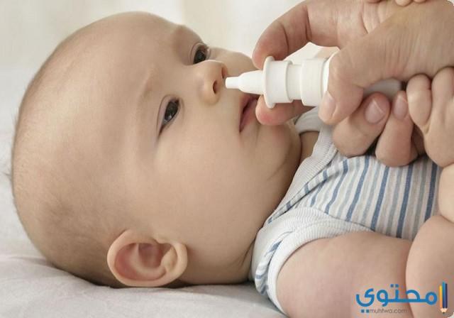 ادوية علاج الرشح للأطفال