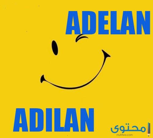 معنى اسم أديلان
