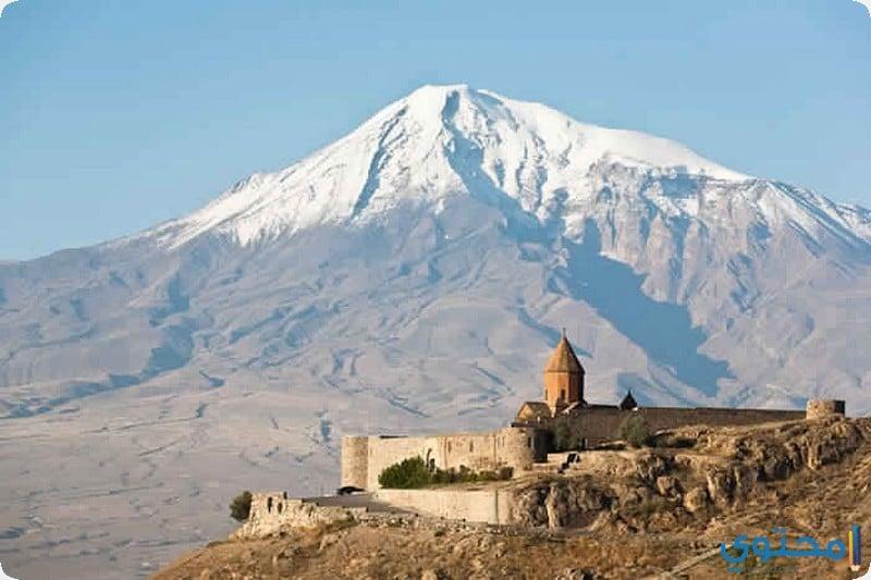 جبل ارارات
