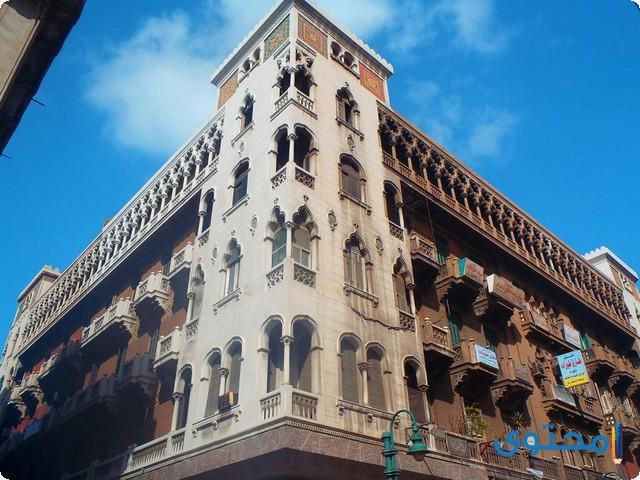 فندق فؤاد الإسكندرية