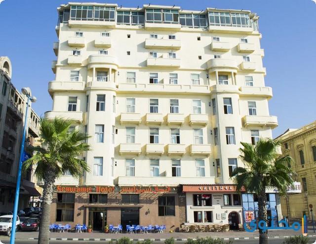فندق سميراميس الإسكندرية