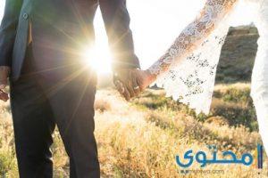 أريد أعرف أكثر عن الزواج أنا بنت خائفة من الزواج
